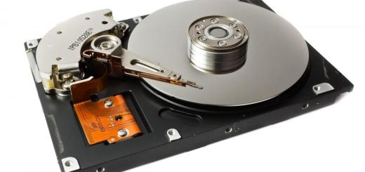 Choose the right hard drive
