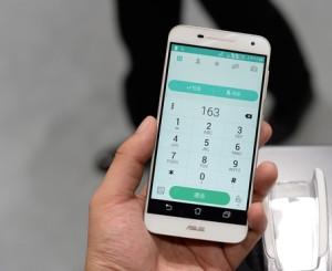 Asus new handset named Pegasus 2 Plus